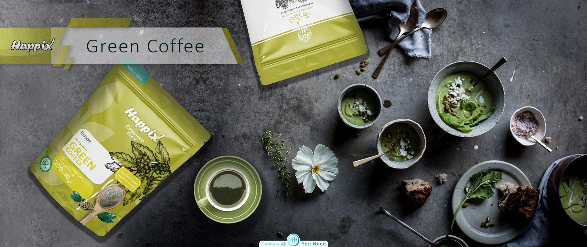 New Look Green Coffee